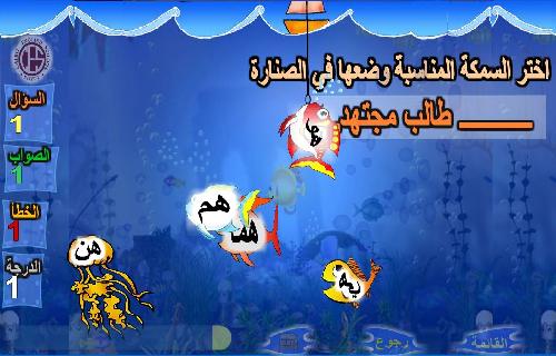 ces-arabic-y4