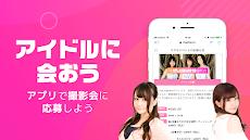ライブ配信マシェバラ - アイドル/イケメン/芸能人のライブ配信バラエティ番組を視聴できるアプリのおすすめ画像3