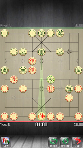 Xiangqi - Chinese Chess - Co Tuong 2.8 screenshots 4