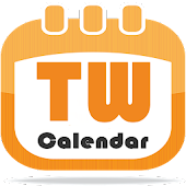 Taiwan Holiday Calendar 2017