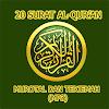 20 Surat Al-Qur'an Murotal dan Terjemah (Mp3)