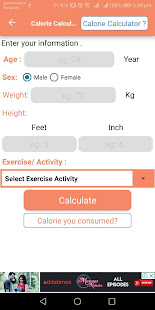 Download Health Aide For PC Windows and Mac apk screenshot 7