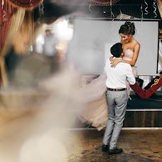 Wedding photographer Natalya Shargina (Krapiva). Photo of 13.11.2017