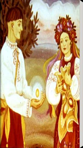 Сборник украинских сказок