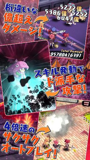 魔界戦記ディスガイアRPG androidhappy screenshots 2