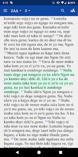 Rito New Testament screenshot 3