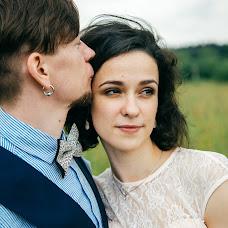 Wedding photographer Mariya Klubkova (mashaklu). Photo of 08.07.2016