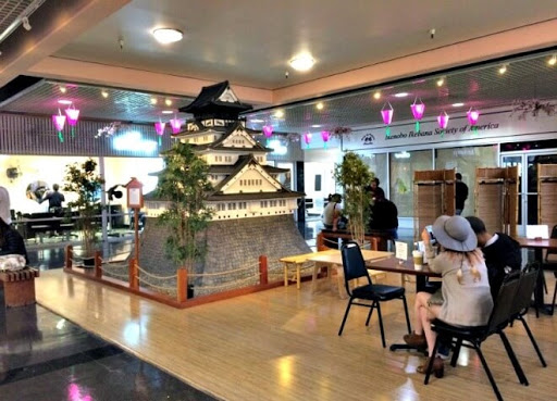 Restaurants and Cafes in Japantown