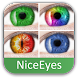 Eye Color Changer - Androidアプリ