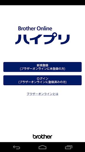 Brother Online u30cfu30a4u30d7u30ea 1.1.0 Windows u7528 1