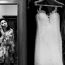Fotógrafo de bodas Eder Acevedo (eawedphoto). Foto del 19.11.2018