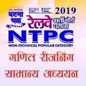 Railway NTPC All in One icon