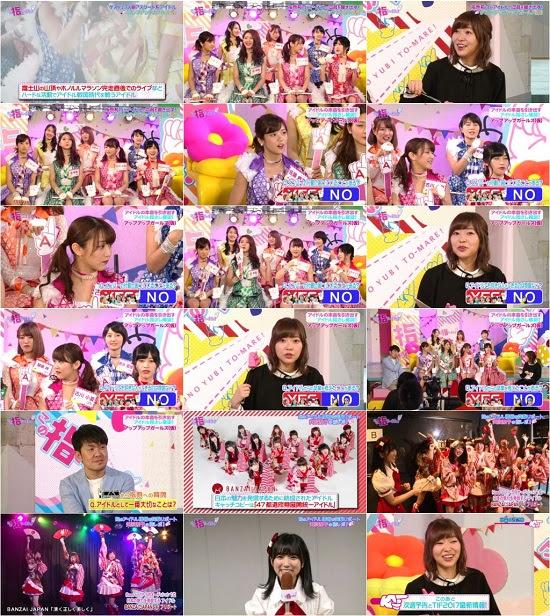 (TV-Variety)(720p+1080i) この指と~まれ! ep07 170616