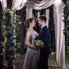 Wedding photographer Aleksandra Bozhok (SashkaB). Photo of 04.10.2017