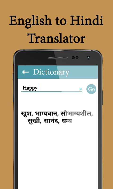 English Hindi Translator APK 1 4 Download - Free Education APK Download