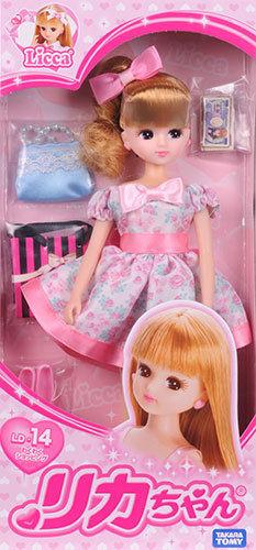 Licca LD-14 Shopping - Cô nàng mua sắm
