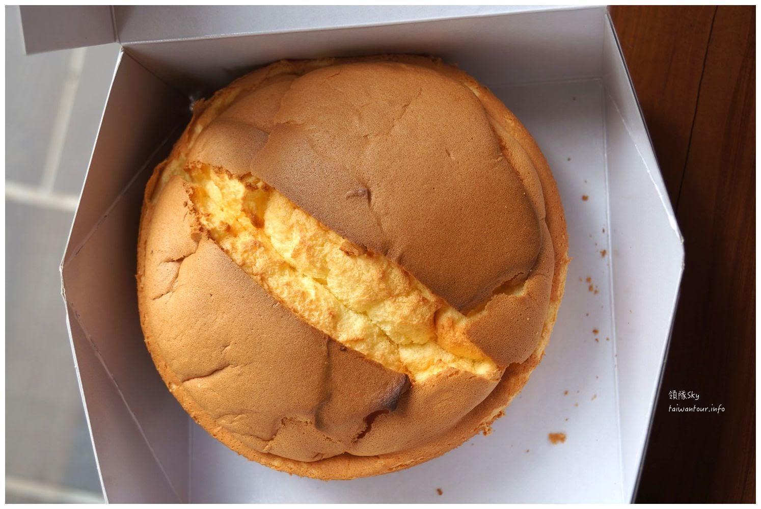 新竹美食推薦-好吃的傳統蛋糕【村上布丁蛋糕店】(食尚玩家推薦)