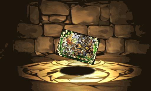 碧地の風龍喚士・カエデアナザーカード