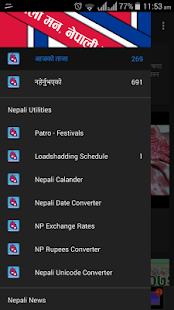 Nepali Pann- screenshot thumbnail