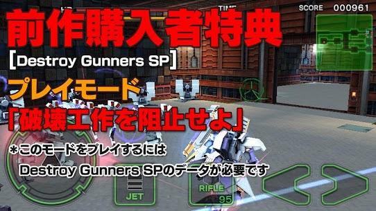 Destroy Gunners SP / ICEBURN!! 2