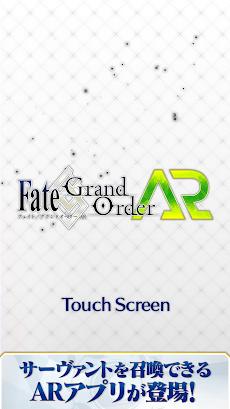 Fate/Grand Order ARのおすすめ画像1