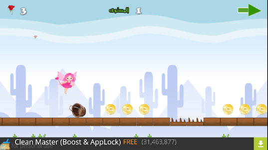 ألعاب بنات مغامرات وبس 2016 screenshot 12