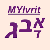 Learn Hebrew Vocabulary Free