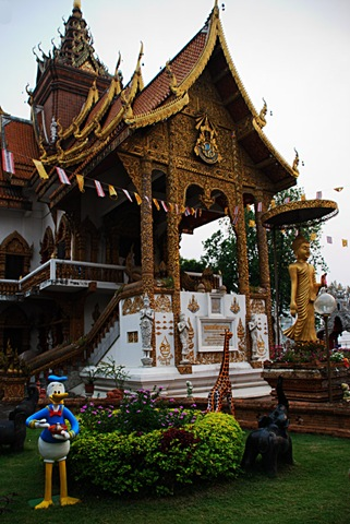 templodonald