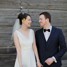 Wedding photographer Irina Rodina (irinarodina). Photo of 31.07.2018