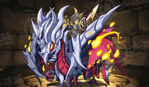 ドラゴンライダー・アーサー