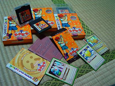 Card Hero カードヒーロー
