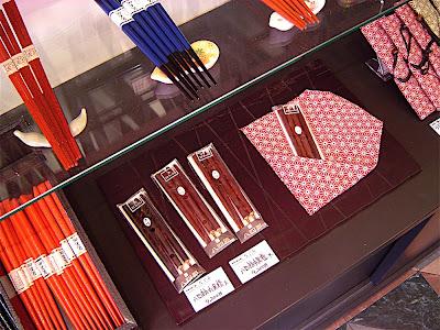 Palillos artesanos Nademi — 手作り箸工房なでみ — Handcrafted chopsticks Nademi