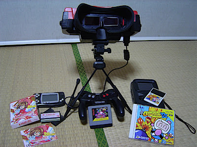 Card Captor Sakura カードキャプターさくら (WonderSwan WS), Galactic Pinball ギャラクティックピンボール (Virbtual Boy), Bomber Man '93 ボンバーマン'93 (PC-Engine PCE)