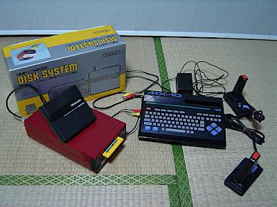 Famicom Disk System ファミコン ファミリーコンピュター ディスクシステム, Casio MX-10 MSX
