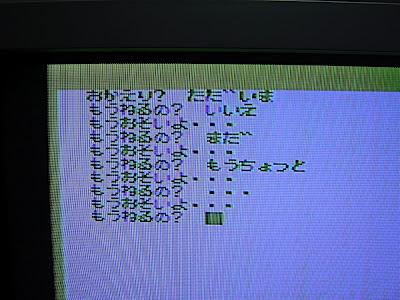 Casio MX-10 MSX-BASIC