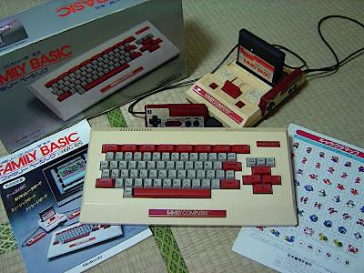Famicom ファミコン game ゲーム Family Basic ファミリーベージック