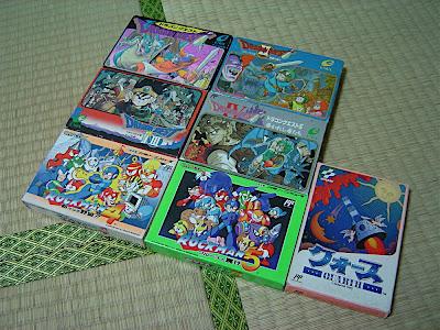 Famicom ファミコン game ゲーム Dragon Quest II III IV Rockman 4 5 Megaman Quartz ドレゴンクエスト II III IV ロックマン 4 5 クオーズ