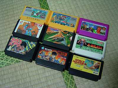 Famicom ファミコン game ゲーム cartuchos ROM cassettes カセット ロム