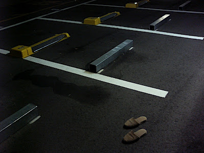 スリッパ surippa pantuflas slippers aparcamiento parking 駐車場