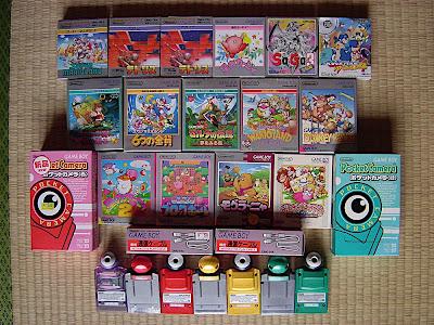 Game Boy software juegos ソフト Gameboy Camera ポケットカメラ