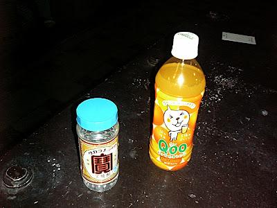 焼酎 shochu naranja orange qoo クー オレンジ ジュース