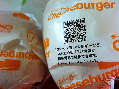 McDonald's マック マックドナルド McDonalds qr code QRコード