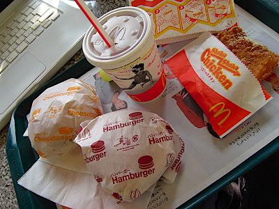 McDonald's マック マックドナルド McDonalds