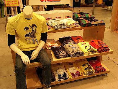 camiseta t-shirt shirt Tシャツ UNIQLO ユニクロ 漫画 マンガ manga comic