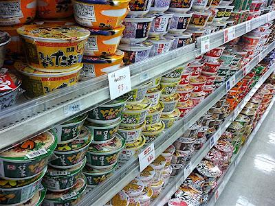 Ramen instantáneo — カップラーメン — Instant noodles
