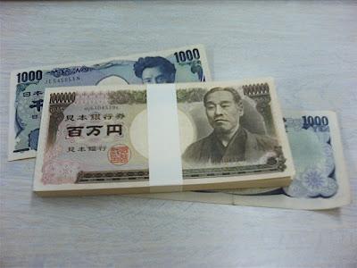 Billetes de un millón de yenes — 百億円のお札 — 1 million yen bank notes