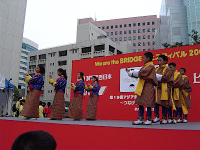 Bután ブータン Bhutan