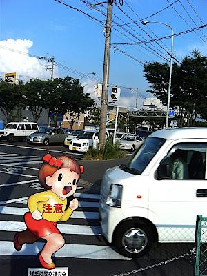 señal forma niña little girl shaped traffic sign 子供 女の子 形 注意 道路 標識