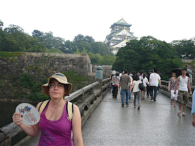 Castillo de Osaka  大阪城  Osaka Castle