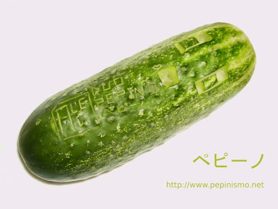 Fan art pepino Mario Esteban cucumber キュウリ ペピーノ